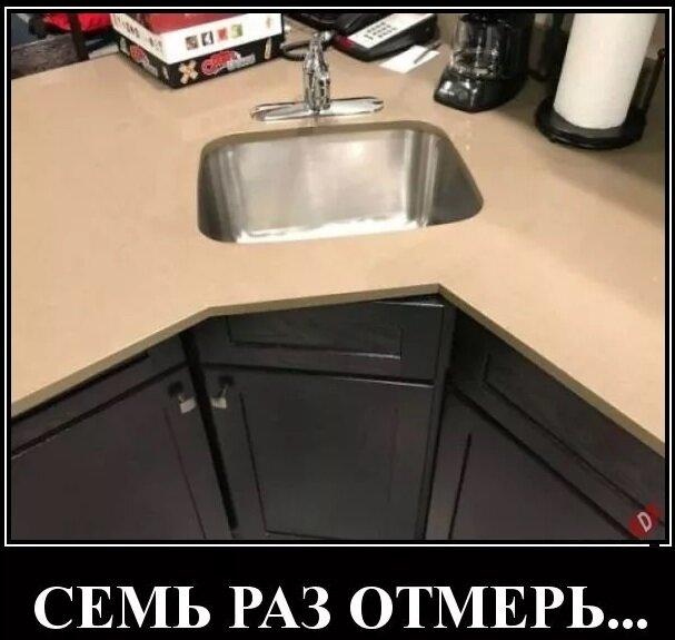 Как НЕ правильно заказывать кухонный гарнитур - фото pic_1c21d24e36928e6348218f168fd4f8d4_1920x9000_1.jpg