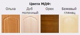 pic_9f743f14ce36ca8_1920x9000_1.jpg