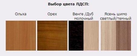 pic_d7e3c6212787ddc_1920x9000_1.jpg