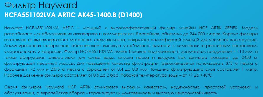 pic_6f1f82708457a8d4228a59a254bb2db6_1920x9000_1.png