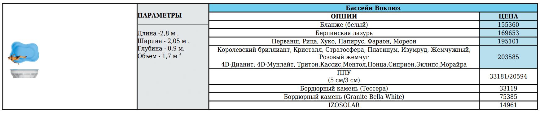 pic_f2d45af208d1aa55b268c2b2e59ec219_1920x9000_1.png