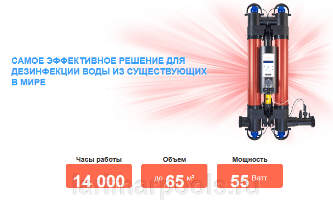 Ультрафиолетовая фотокаликтическая установка Elecro Quantum Q-65 - фото pic_d78e42cdea5dbc3_700x3000_1.png