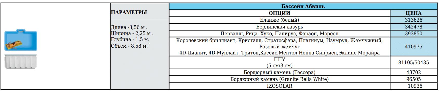 pic_8ce1d585821490ad66339bcf81a35ea1_1920x9000_1.png