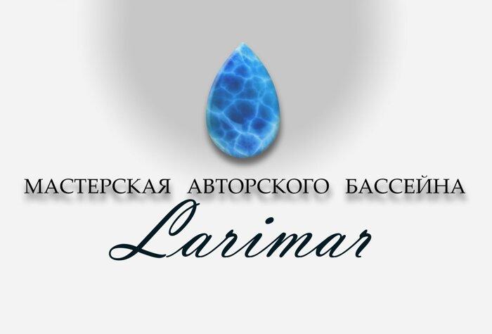 Сервисное обслуживание бассейнов в Крыму - фото 1