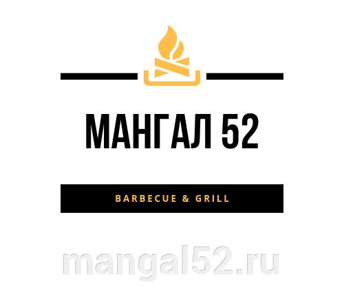 Интернет-магазин Мангал 52