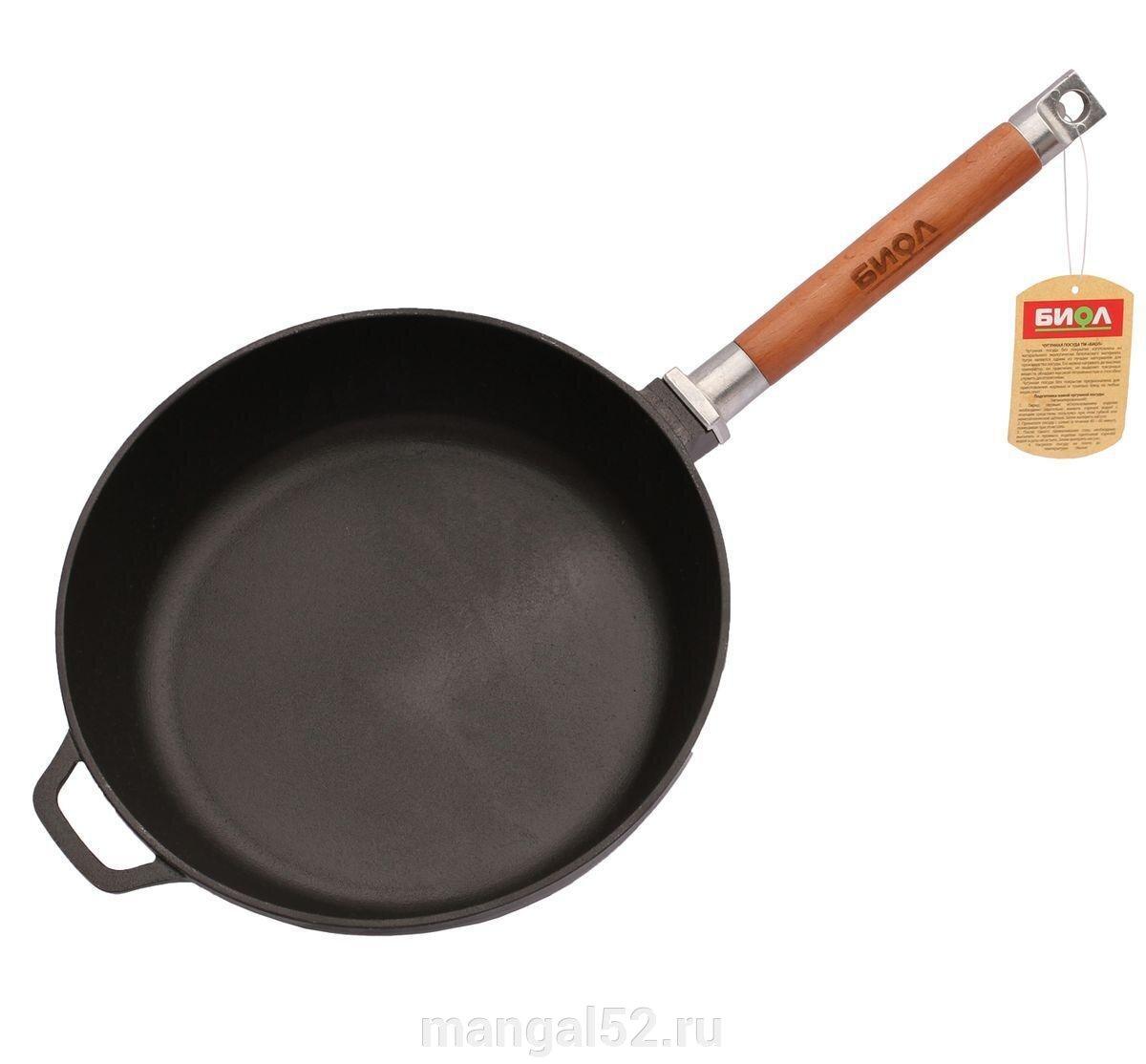 купить чугунный сотейник в Нижнем Новгороде