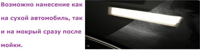 Полироль E-Z Wax Paste - фото 1