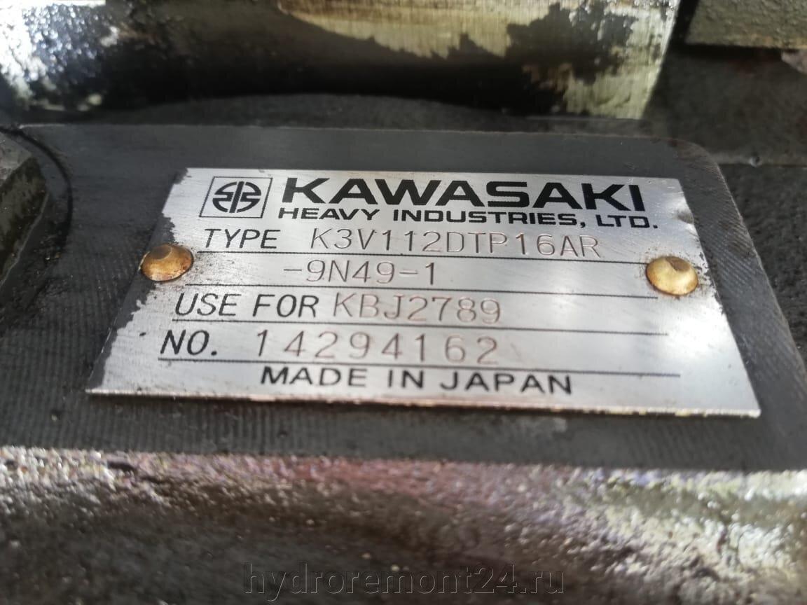 Kawasaki - фото pic_a43f81e0d6b3d5ae24f33af93aff46f0_1920x9000_1.jpg