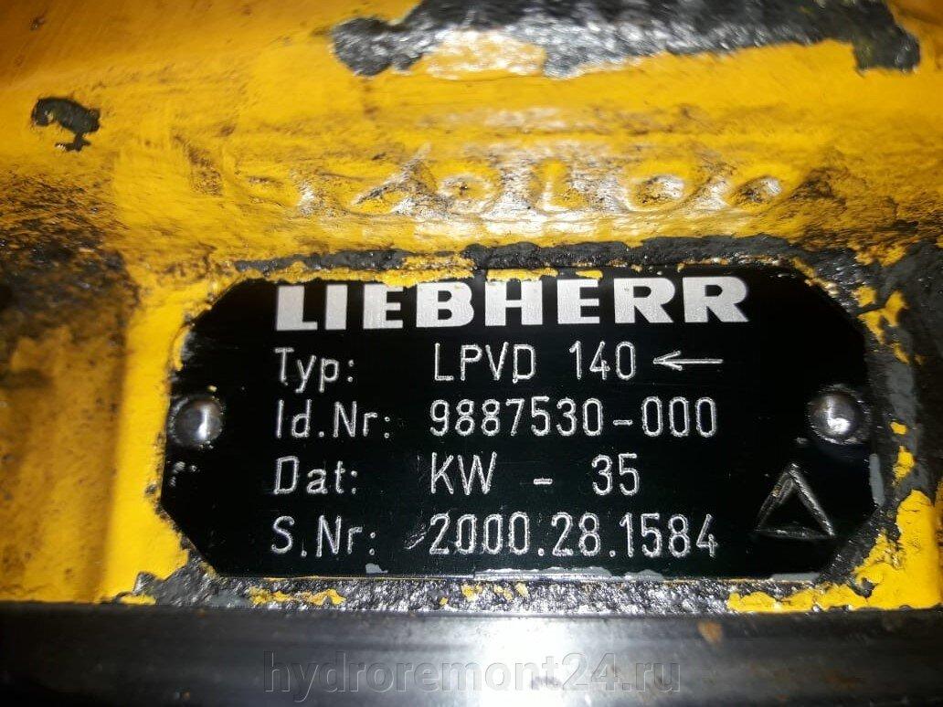 LIEBHERR - фото pic_2435a5d7cec368dd70c97ace8fcb78b7_1920x9000_1.jpg