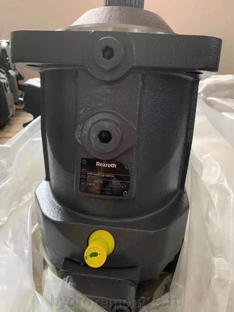 Прайс-лист ремонт гидронасосов 2020 г - фото pic_9077e63f7a671a3e18b5d342bec85892_1920x9000_1.jpg