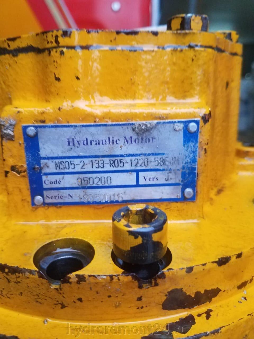Гидромоторы Poclain - фото pic_5a1c42c96d203828608ed3053a67831d_1920x9000_1.jpg