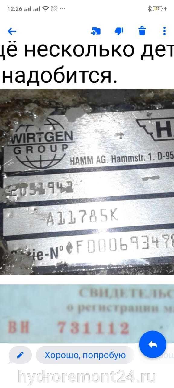 Гидромоторы Poclain - фото pic_aaf51bfd4ffee6d16724ee8cc0034851_1920x9000_1.jpg