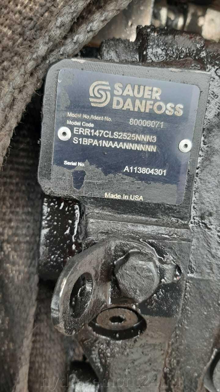 Sauer Danfoss - фото pic_87071820727b58124c4b449fbb930af4_1920x9000_1.jpg
