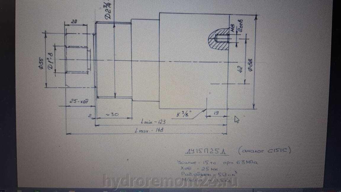 Гидравлические домкраты по техническому заданию Заказчика - фото pic_ba44902abf37b0c1e34816d2e8e04dcd_1920x9000_1.jpg