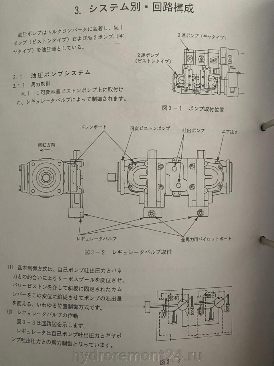 Kawasaki - фото pic_e6e1512fd0b99c86cbc79b1704d2fc9d_1920x9000_1.jpg