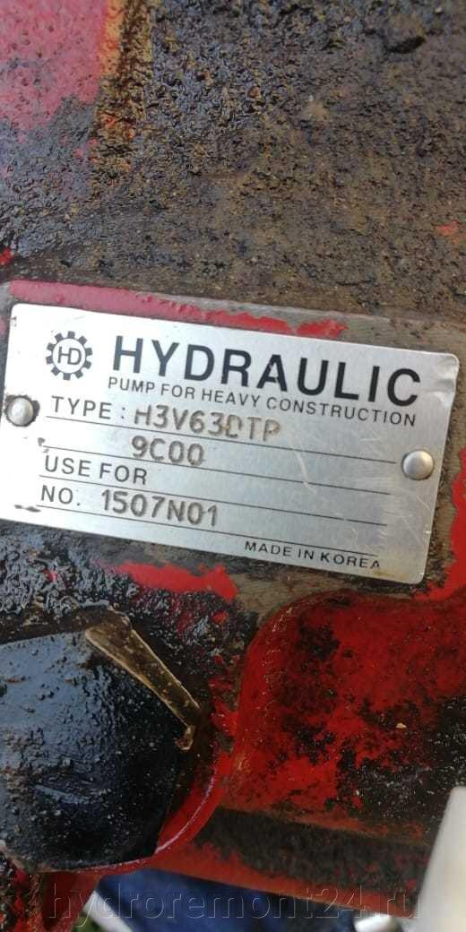 Прайс-лист ремонт гидронасосов 2020 г - фото pic_5c8231ec4303bae27a61a6cb1d53f2ef_1920x9000_1.jpg