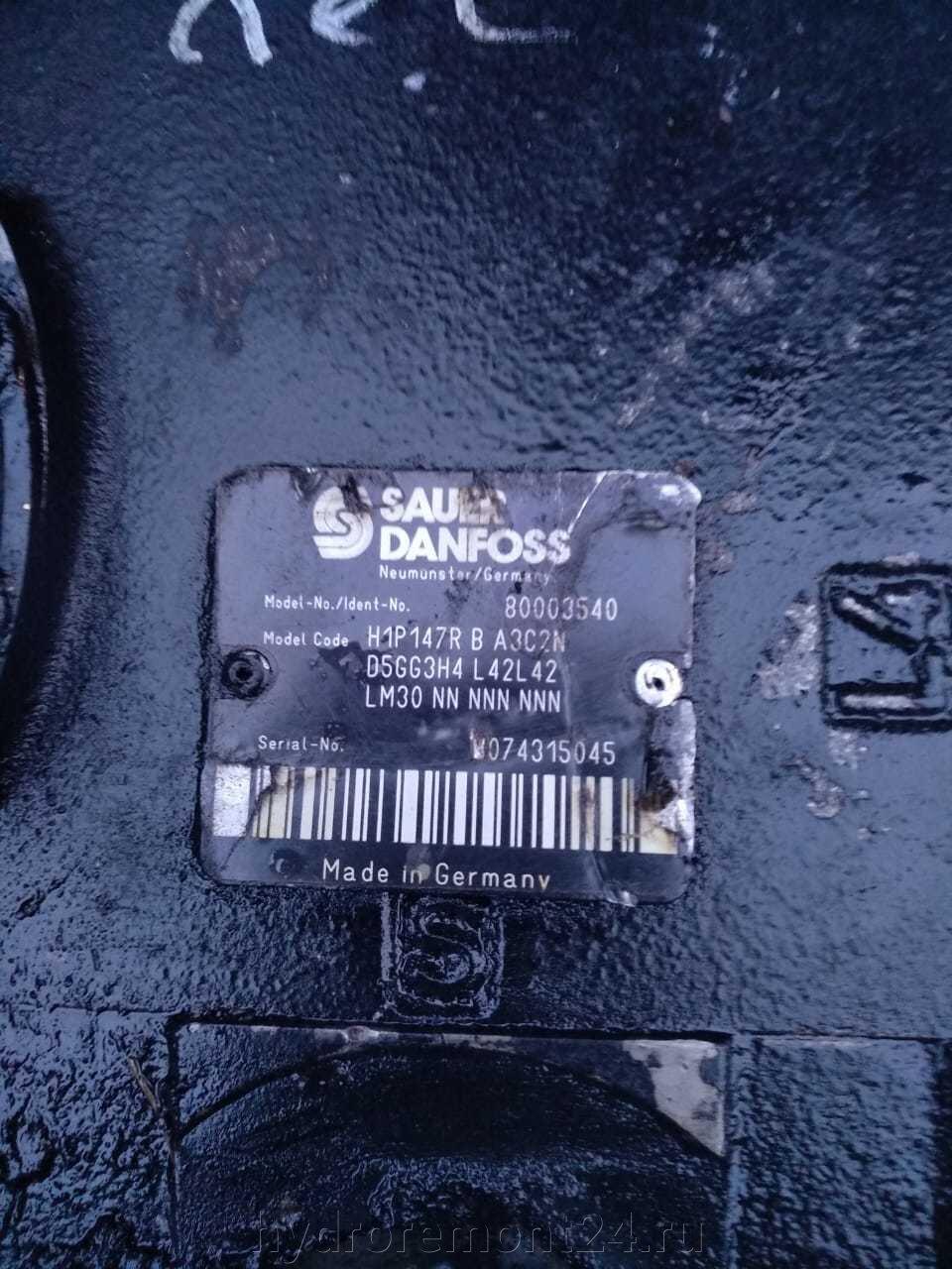 Sauer Danfoss - фото pic_e80860c79b3dbbb8c86f6987b50c26fb_1920x9000_1.jpg