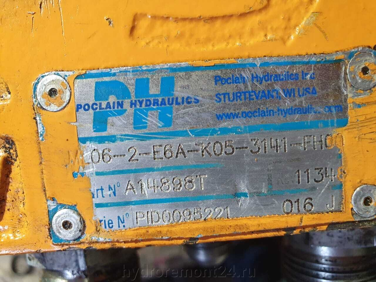 Гидромоторы Poclain - фото pic_65486ca655733e140834c826778790fc_1920x9000_1.jpg