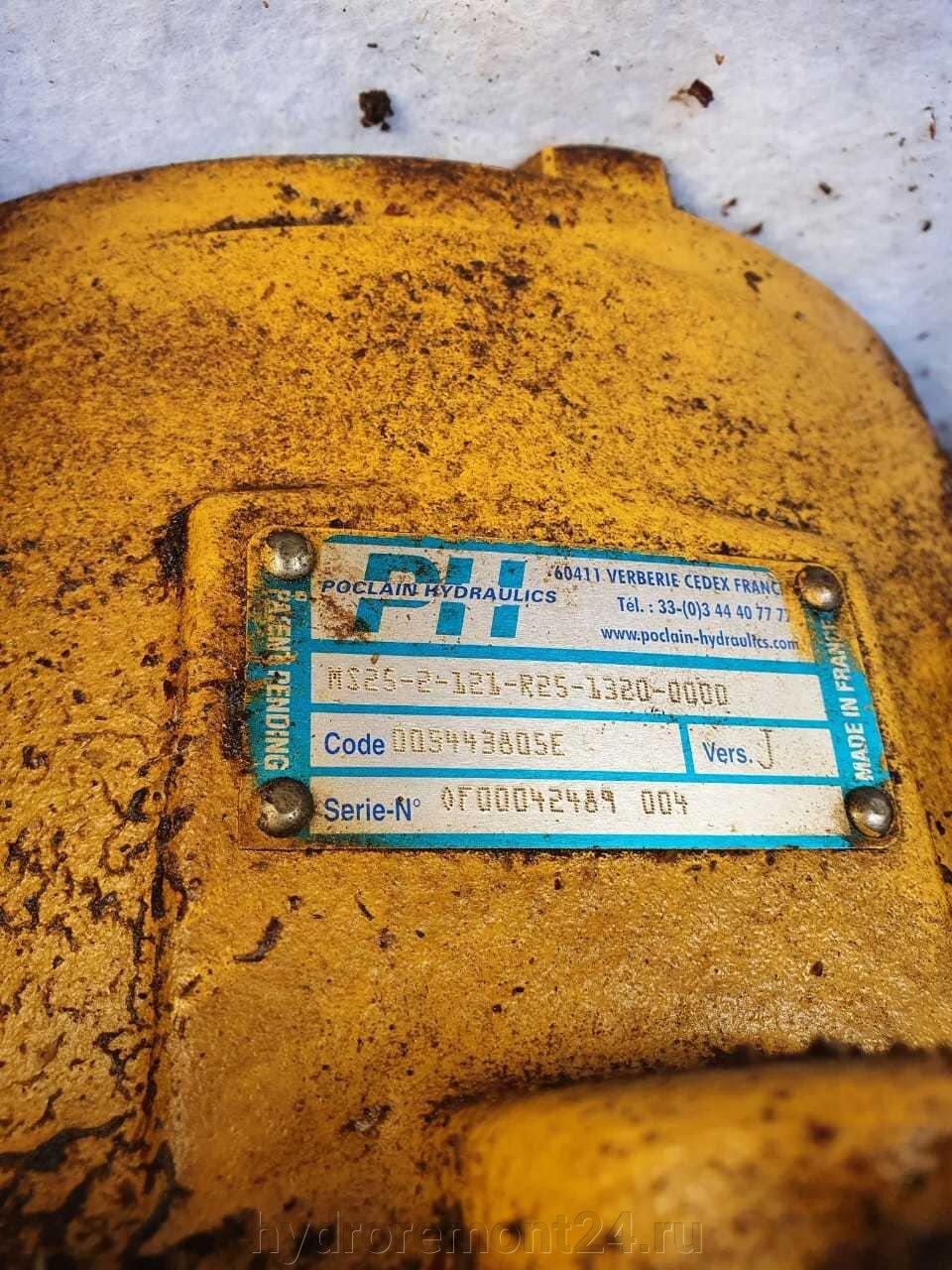 Гидромоторы Poclain - фото pic_72750992cb1fc34ab3015f14d9d31840_1920x9000_1.jpg
