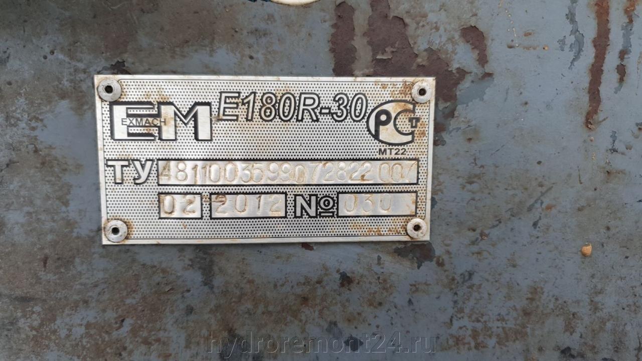 Ремонт редукторов экскаватора - фото pic_c52895a9b5fe8954b185c1a66c92bdb5_1920x9000_1.jpg