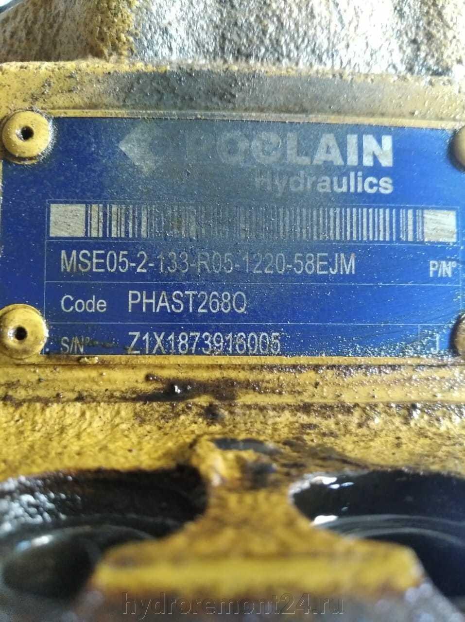 Гидромоторы Poclain - фото pic_d24204688ed3b119d635b9585bcb0700_1920x9000_1.jpg