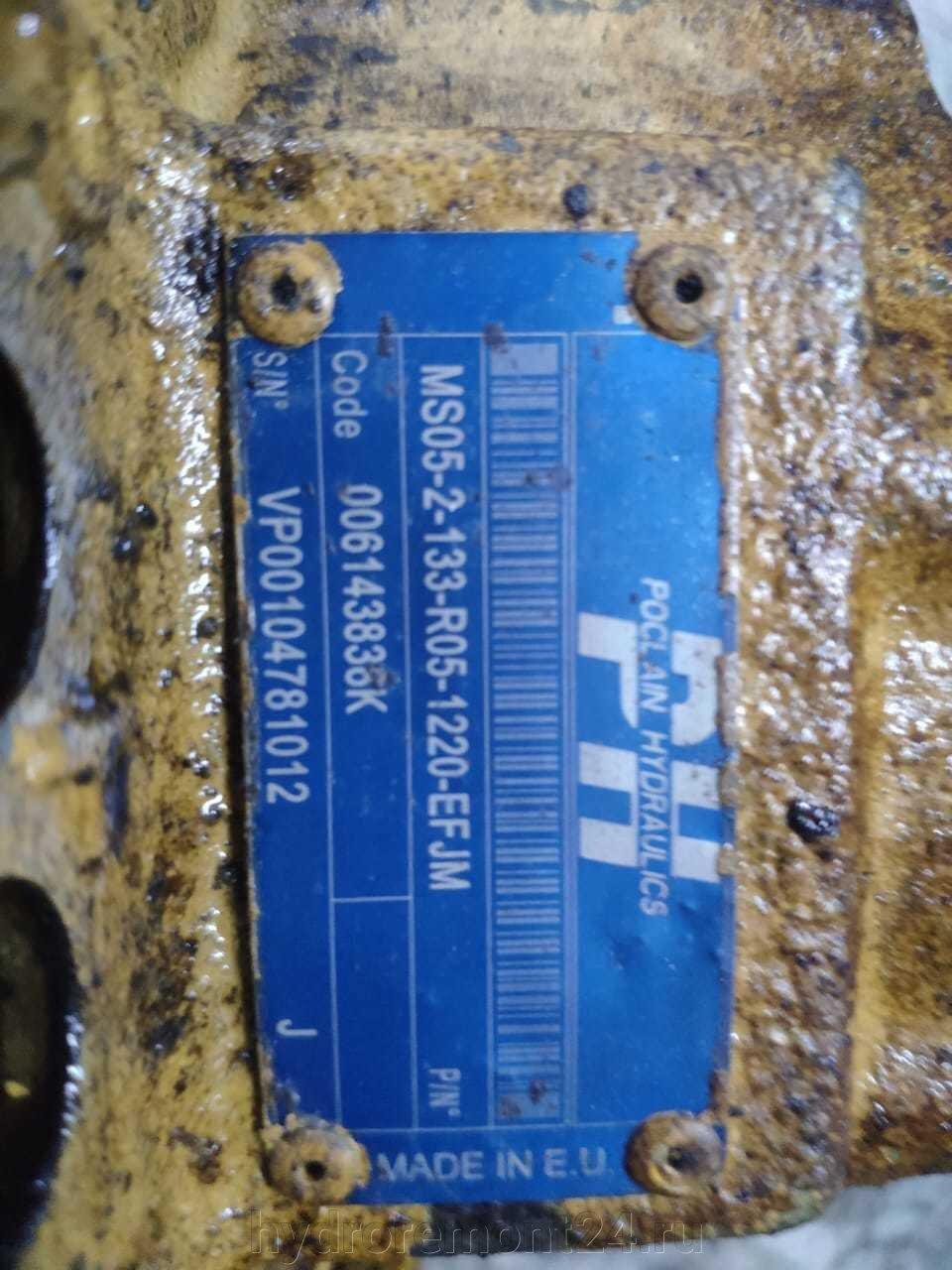 Гидромоторы Poclain - фото pic_c43bd9b294590ff0552dc17ba7997e25_1920x9000_1.jpg