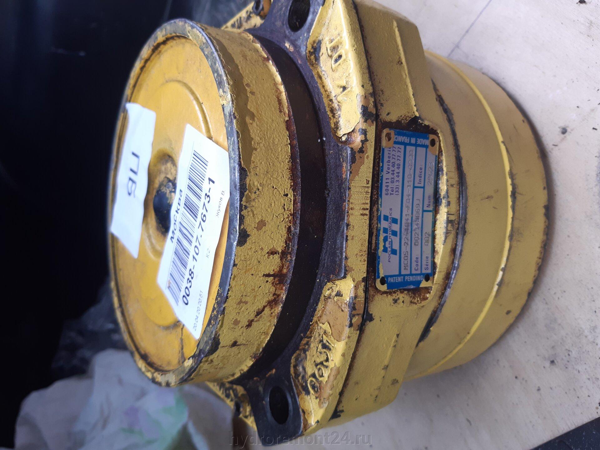 Гидромоторы Poclain - фото pic_b1202bb7fc4aa6b4a8730cdb907b26c9_1920x9000_1.jpg