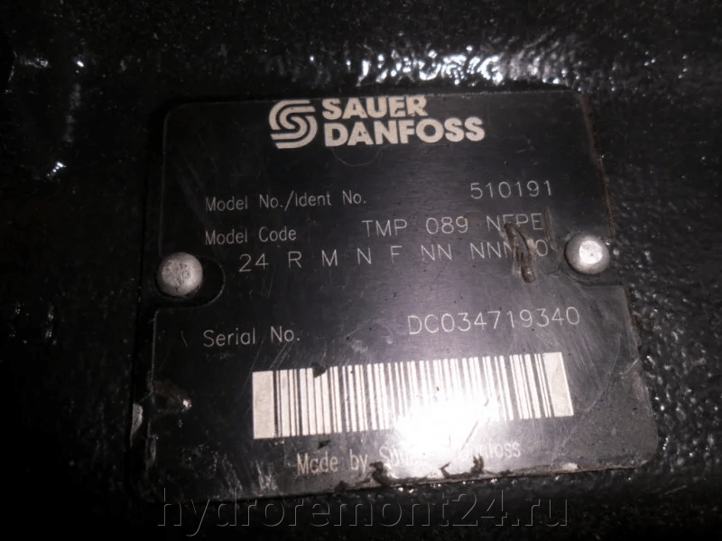 Sauer Danfoss - фото pic_0fbf0efae58bb423fb812b2cb33dbb48_1920x9000_1.png