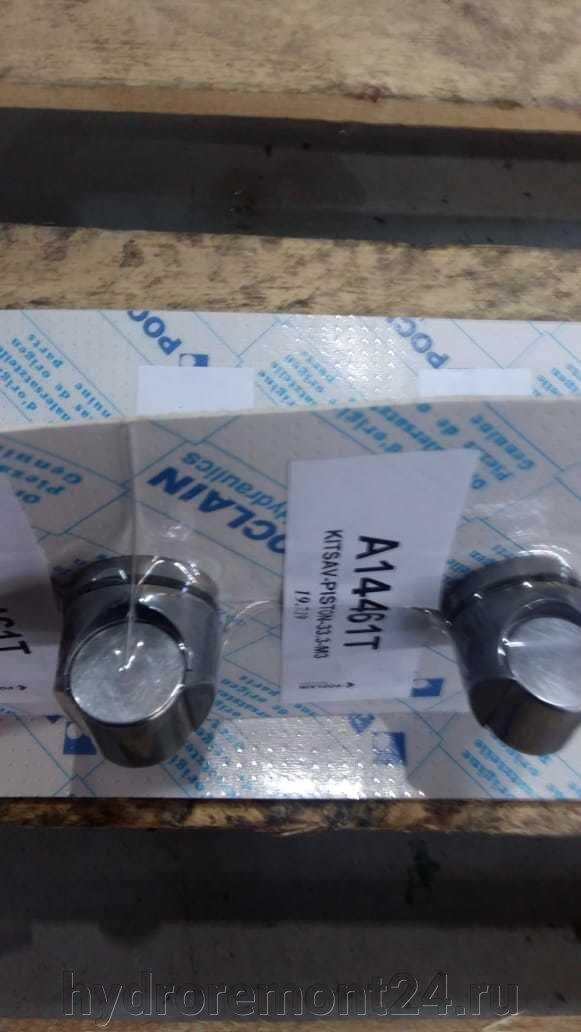Гидромоторы Poclain - фото pic_02c531aadd20aaa030b7834611e844f1_1920x9000_1.jpg