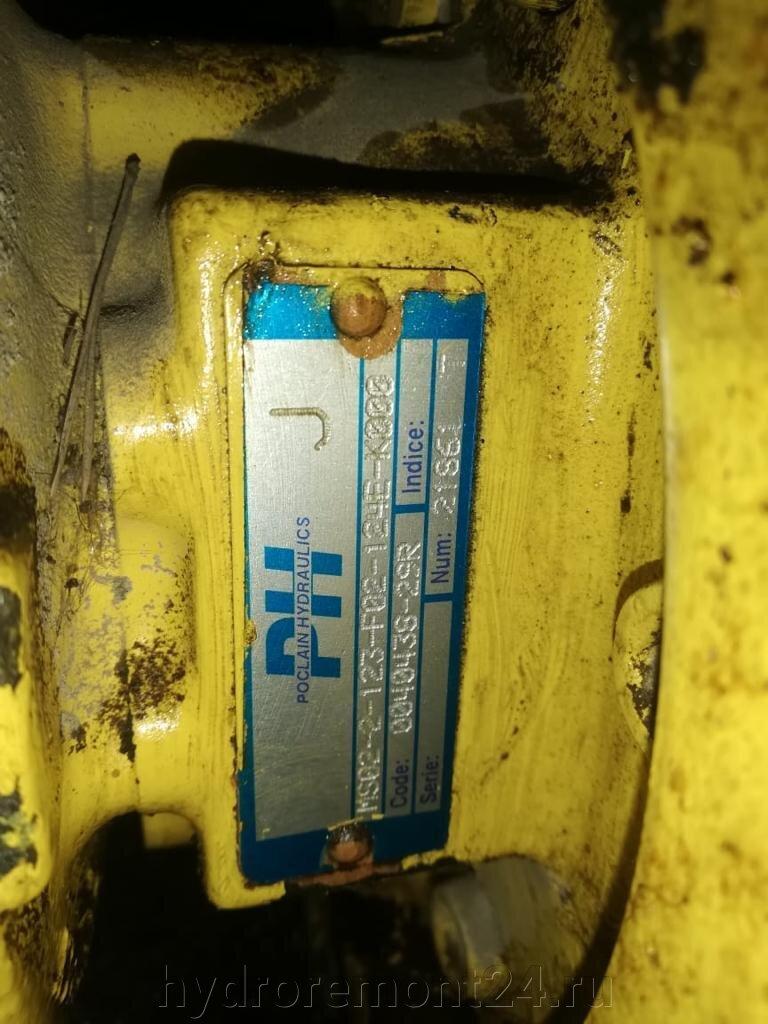 Гидромоторы Poclain - фото pic_f7817c5b0f8030593f8b30b7f4c57969_1920x9000_1.jpg