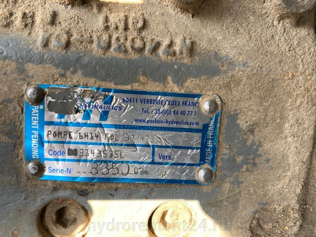 Гидромоторы Poclain - фото pic_5325bd7aa1de46707c3a5c33aa0a6e5f_1920x9000_1.jpg