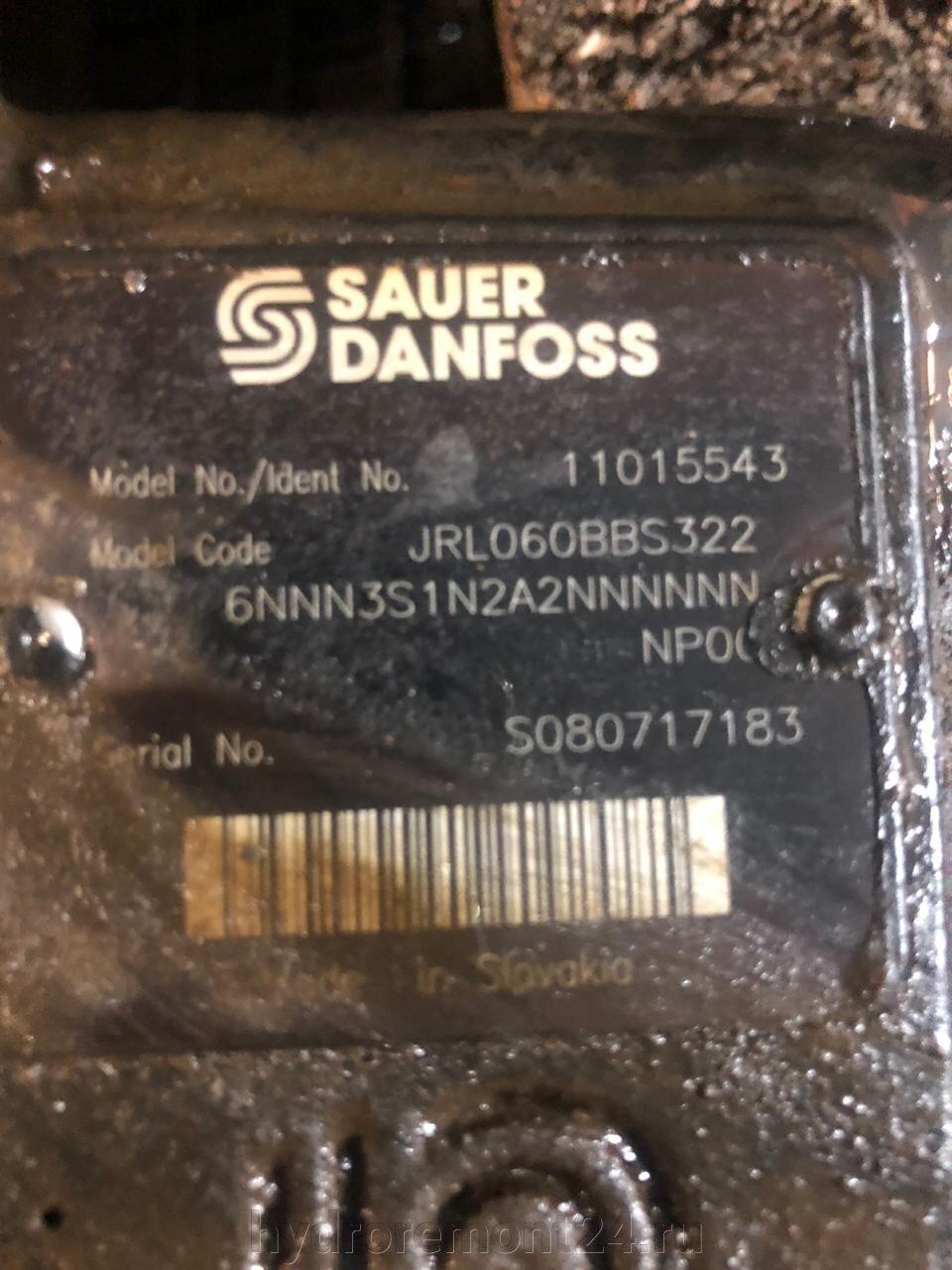 Sauer Danfoss - фото pic_3b655c75d20f280dfff78ac2f9210374_1920x9000_1.jpg