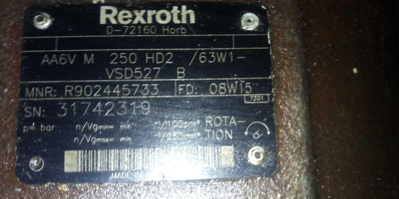 Прайс-лист ремонт гидронасосов 2021 г - фото pic_06b157ed8ea4fc4674d2380178edde6c_1920x9000_1.jpg