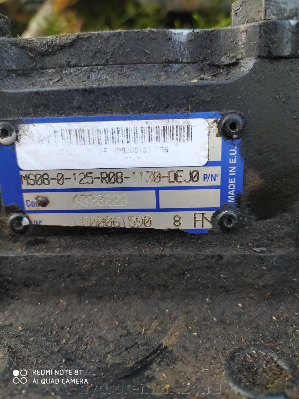 Гидромоторы Poclain - фото pic_52f25c92fb9205e285d4c8fedb1e2451_1920x9000_1.jpg