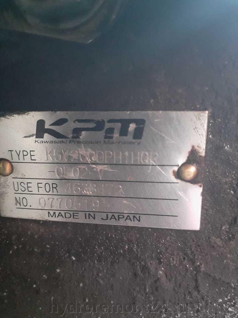 Kawasaki - фото pic_8e1c0d01628507fa089d23287d62582e_1920x9000_1.jpg