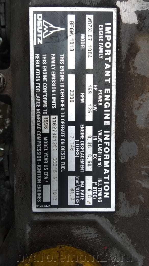 Ремонт двигателя экскаватора - фото pic_e929b80daa838dd5a6b0b3a344a417a4_1920x9000_1.jpg