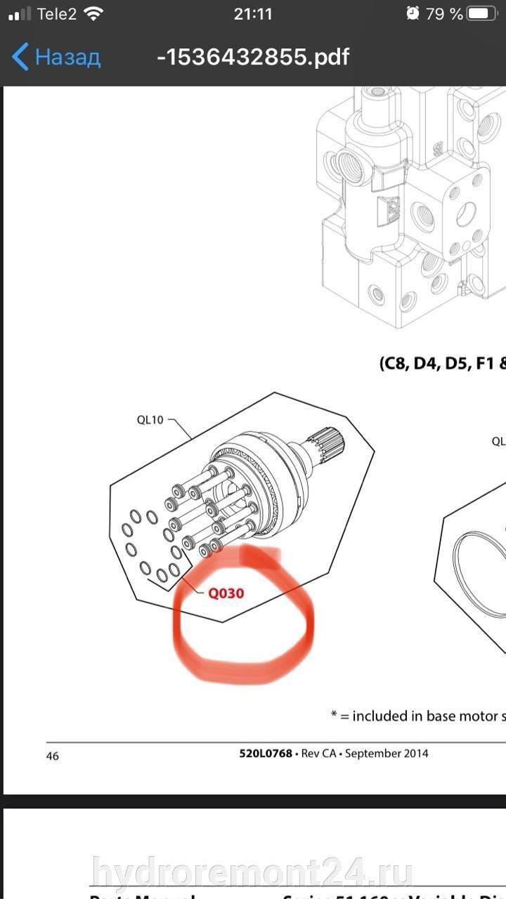 Ремонт гидромоторов Sauer Danfoss 51V160 - фото pic_af354380f7671b08eb62ea045a569585_1920x9000_1.jpg
