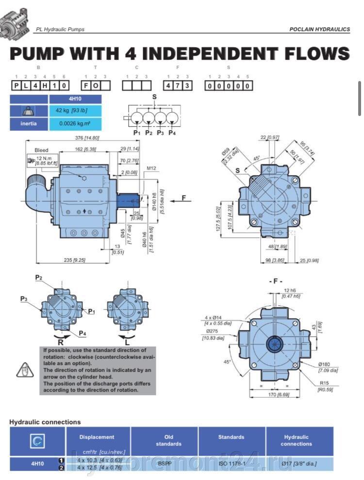 Гидронасосы Poclain - фото pic_dec2952e4135c6790f8b715078953391_1920x9000_1.jpg