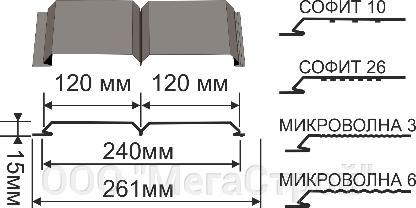 """Металлосайдинг """"Евробрус"""" под дерево t=0,45 mm,  L=1000-6000mm - фото pic_b4fbc63e15146c3_700x3000_1.png"""