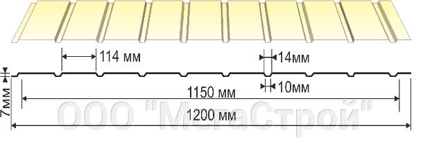 Стеновая панель С-7 текстура дерева t=0,45 mm в плёнке - фото pic_00c19bd22ce8009_700x3000_1.png
