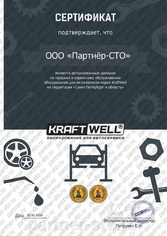 KRWPR10 Kraftwell Пресс 10 т. с ручным приводом - фото pic_7c06f1ef696a16188ced526567715171_1920x9000_1.jpg
