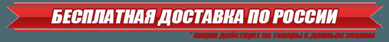 Автоподъемник ножничный передвижной СИВИК ПГН-3000/Н - фото pic_0ef5412d6141a00cf44faa3d8c9b7bd0_1920x9000_1.png