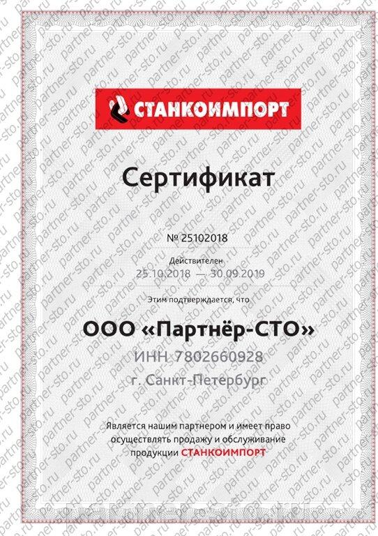 pic_f6dc7ae09b7bd15fde68f632d91ac1ae_1920x9000_1.jpg