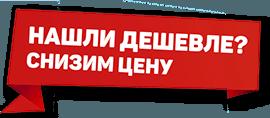 Пневматический ножничный подъемник СИВИК Спринтер 2500 - фото pic_1faa579813f6f2fefdbe38917ff4d7e3_1920x9000_1.png