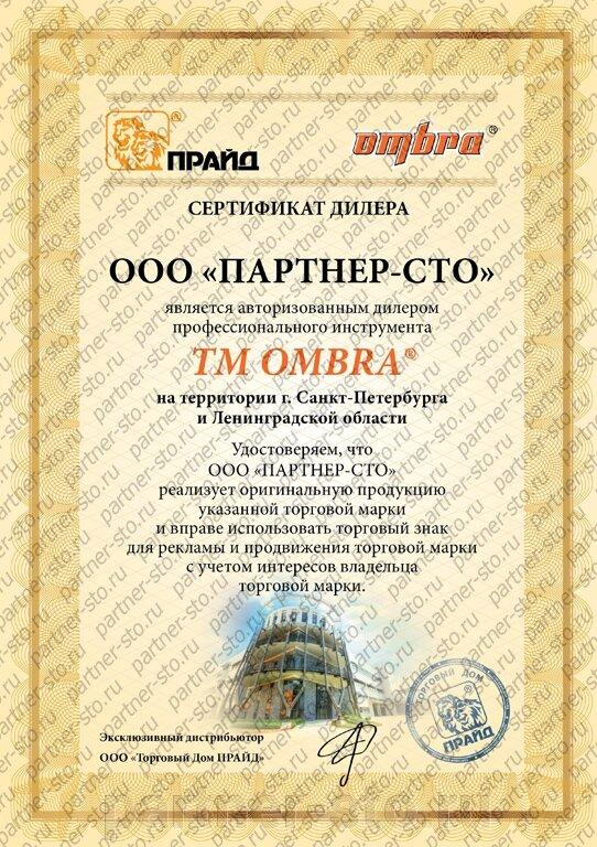 Набор инструмента OMBRA OMT131S 131 предмет - фото pic_625012b8f187673fd0497623db89951f_1920x9000_1.jpg