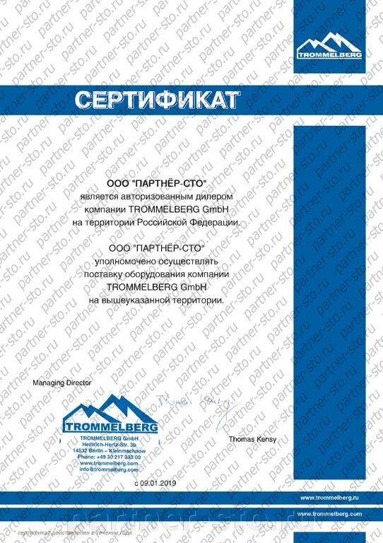 CB1448 Trommelberg Балансировочный станок с пневматическим подъемным устройством для колес до 130 кг - фото pic_b42a92994765cba7bdd22ec719fecc56_1920x9000_1.jpg