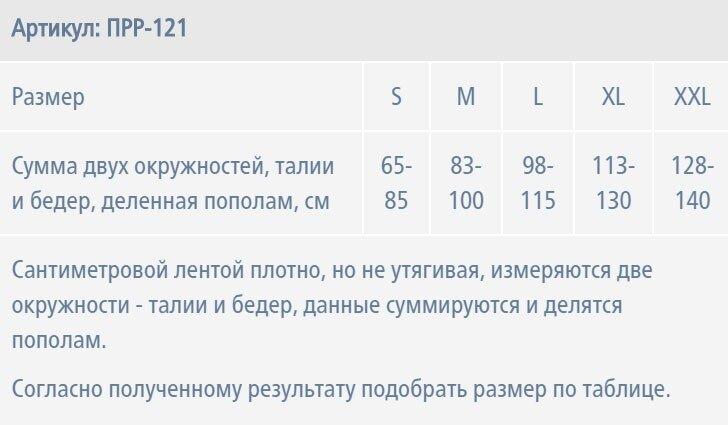 pic_e7f89222be09d673c13732298901e431_1920x9000_1.jpg