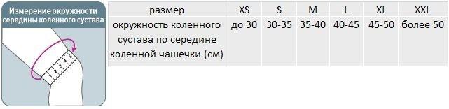 pic_a134923a54d9ac2_700x3000_1.jpg