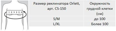 pic_4c4119f171c63dc_700x3000_1.jpg