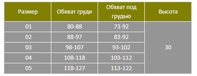pic_e16d974c9c35565_1920x9000_1.png
